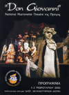 Prague National Marionette Theater